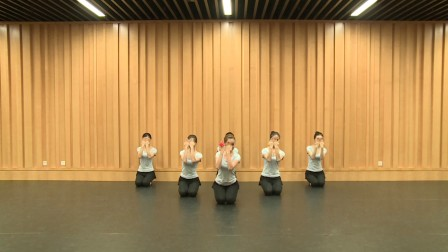 66唱花儿的花儿中国舞蹈家协会考级教材第四版 第六级