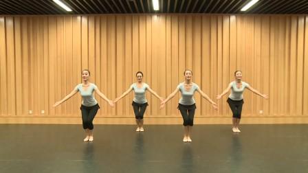 中国舞蹈家协会中国舞考级视频 第四版 6-7阿古顿巴