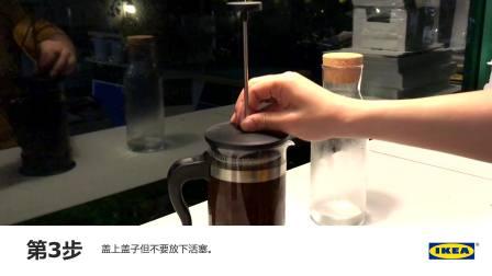 宜家家居IKEA_冷翠制作 COLD BREW COFFEE VIDEO FOR ikea food