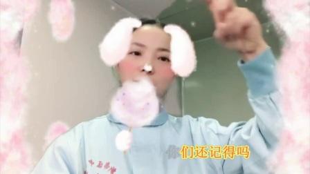 新青年春节联欢晚会-《雨中时光》