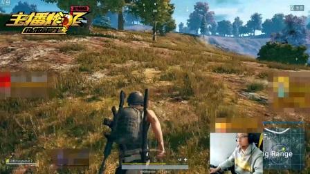 主播炸了绝地求生超神篇20:图拉夫开狙击律动 QQQ吃鸡鸡鸡