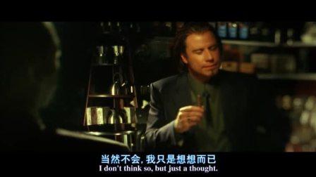 Swordfish 剑鱼行动 - ComeInElite.com