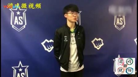 LOL全明星赛后采访faker,李哥输给LPL很扎心!