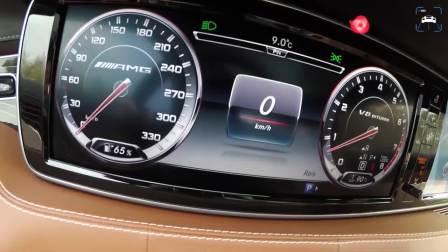 刚提的300万奔驰S级AMG, 上了德国高速才知道有多霸气