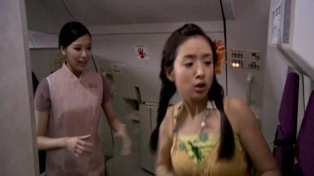 台湾空姐的声音好温柔, 湘琴又在飞机上干蠢事了