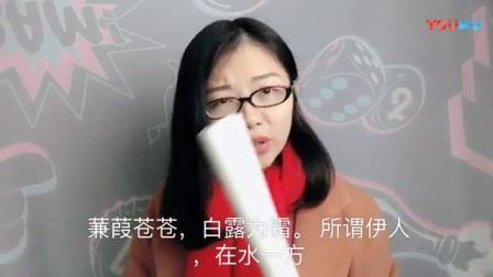 这些常说的粤语原来那么有文化内涵! 不要再诋毁粤语了