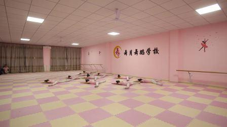 舞月舞蹈学校国风舞蹈