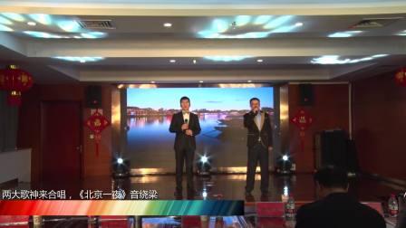 2018东湖国地税迎春联欢