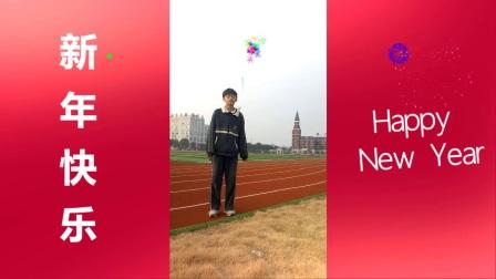 平湖枫叶801班同学给大家拜年啦!!!!