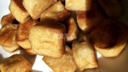 美食做法推荐—鱼豆腐新吃法