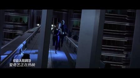 偷天陷阱(片段)眼看就擒的雌雄双贼
