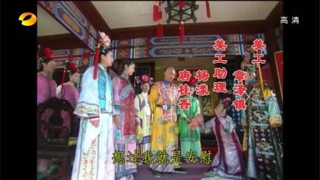 《还珠格格》2018湖南卫视版片尾曲《雨蝶》