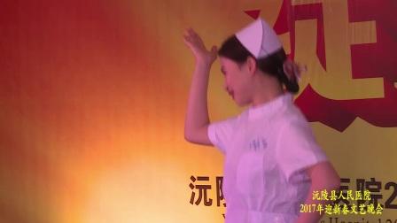 人民医院迎新春晚会(上)