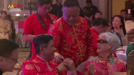 东盟卫视:新时代·新征程——泰国华人青年商会2018年新春联欢会圆满成功