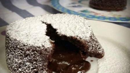 你总是心太软,巧克力熔岩蛋糕