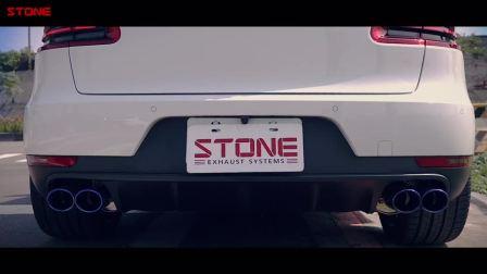 STONE(巨石)保时捷Macan 2.0涡流三元+阀门中尾段