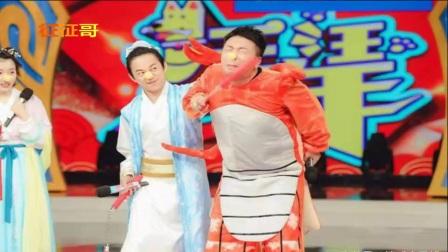 何炅曝光《快乐大本营》最囧的图片,称杜海涛是快本最寒碜的演员