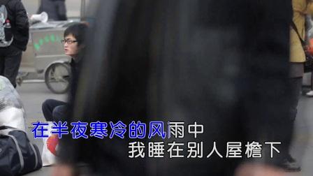 穆斌 - 何时回家(原版HD1080P)