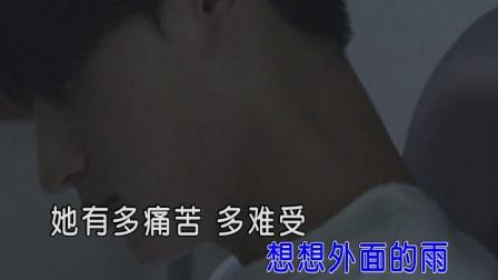 唐唐 - 只要你快乐