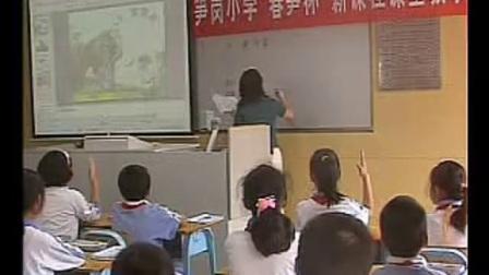 小学五年级语文优质课展示《黄河象》陈碧玲春笋杯教学大赛