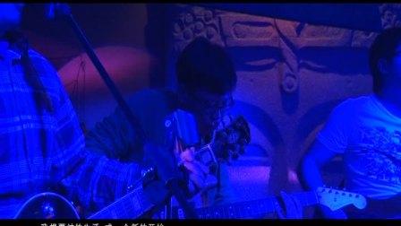 《将军》王天天乐队2010年春节演出
