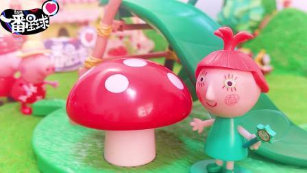 本和霍利小猪佩奇熊熊乐园玩具一番星球