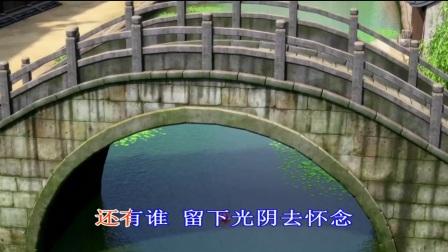 流湘江(有歌词)