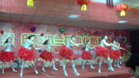 南阳木兰花家纺有限公司:舞蹈《c喱c喱》