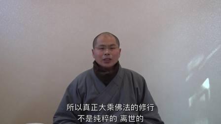 弘恩法师2018戊戌新春开示