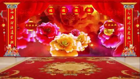 梦一依蓝抠图动态背景— 花开富贵(318)