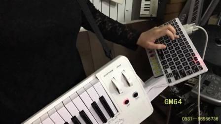 刘璐MASKO背挎双排三排键手风琴伴式电子琴合成器脚电子鼓演示