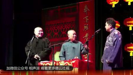 2012纲丝节专场完整版