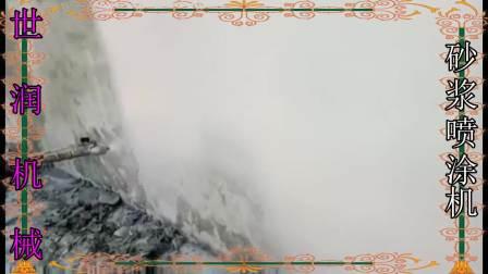双河市高层专用喷涂机小区工地天马行空