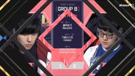 星际二 2月14日GSL2018S1十六强B组(5)出线战 2018