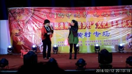 广西贵港市港南区木格镇黄村马文化中心落成庆典