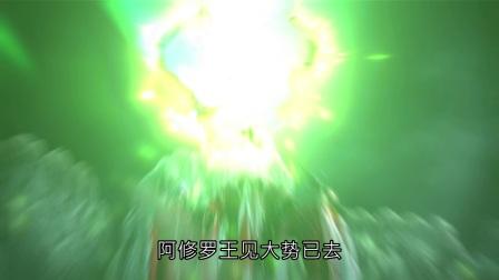 霹雳天命之战祸邪神II破邪传 普通话 第13章 绝代风华