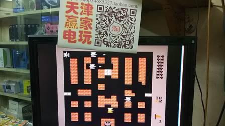 天津赢家电玩FC模拟器xbox360自制系统专用