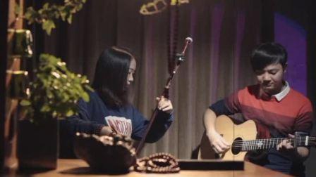 吉他 二胡 合奏 〖红颜旧〗