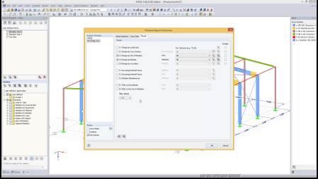 网络课堂:RFEM 项目导航、计算书、打印输出报告使用技巧