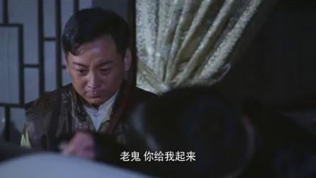 东风破第3集-电视剧-高清正版视频-爱奇艺