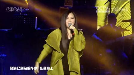 卫兰 - 一格格 咪咕音乐现场·深圳站