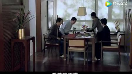 《蜗居》海萍首次来海藻家吃饭, 饭桌上宋思明几人气氛好尴尬