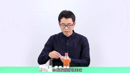 调配饮料实验2