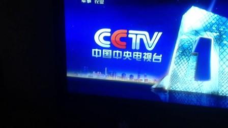 cctv7测试卡