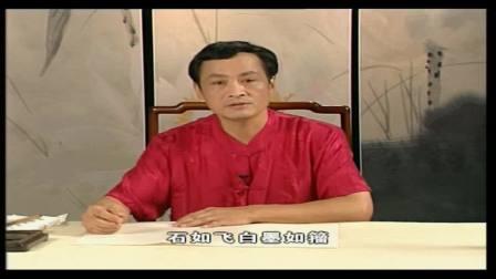 国画寿桃入门画法徐湛 国画肖像的画法视频教程