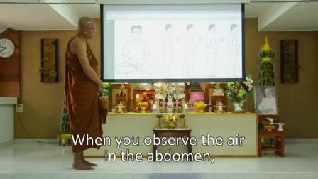 Vipassana Meditation Instruction by Sayadaw U Zatila