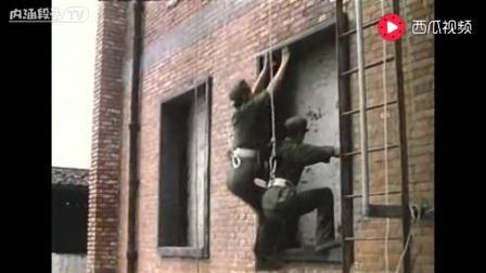 80年代特种部队中的精英,飞檐走壁,样样精通,这才是精英