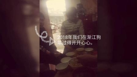李正斌上传,第21部_20180216185144536