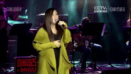 卫兰 - 心乱如麻 咪咕音乐·深圳站