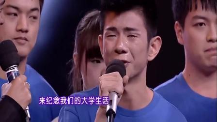 励志90后女孩;舞台青春演唱'震撼全场人'导师都哭了;原版